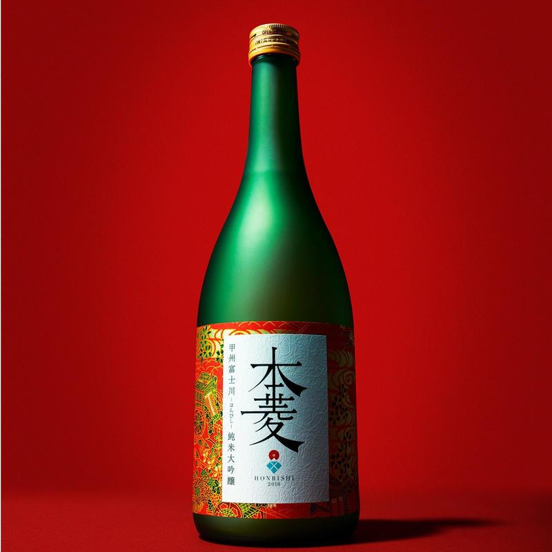 【予約受付!2019/720ml】純米大吟醸・本菱<ご縁を喜び、ご縁に感謝する吟醸酒>  5色合計1000本限定