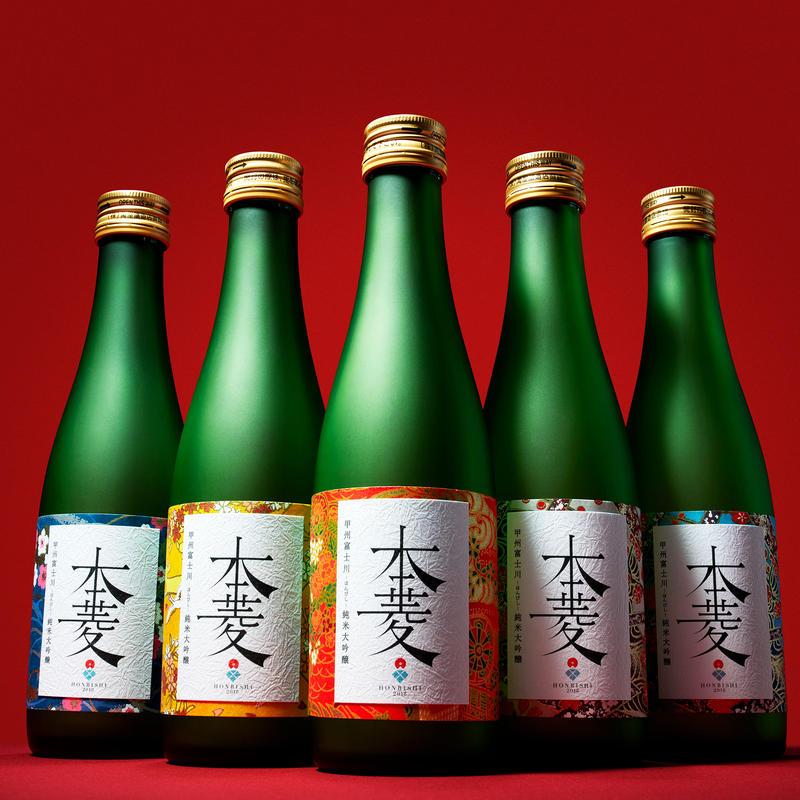 【2018/300ml/純米大吟醸・本菱5色ラベルセット】<ご縁を喜び、ご縁に感謝する吟醸酒> ※在庫僅少