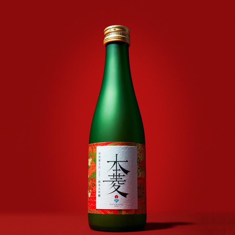 【メンバー限定/300ml】純米大吟醸・本菱<ご縁を喜び、ご縁に感謝する吟醸酒> 5色合計1200本限定