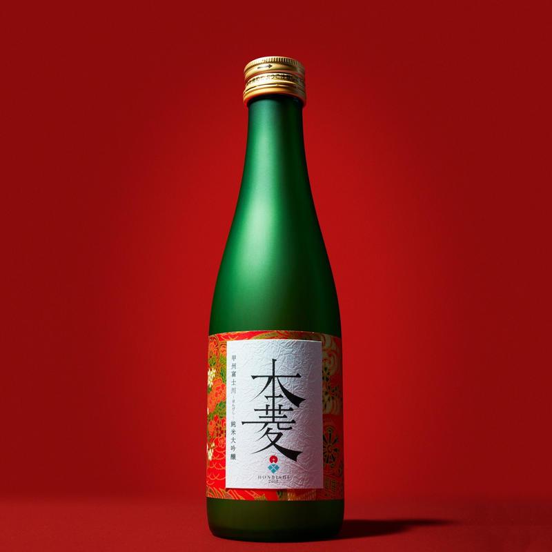 【予約受付!2019/300ml】純米大吟醸・本菱<ご縁を喜び、ご縁に感謝する吟醸酒>  5色合計500本限定