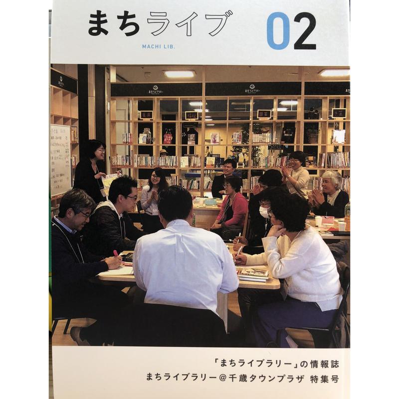 まちライブ 02(単品)