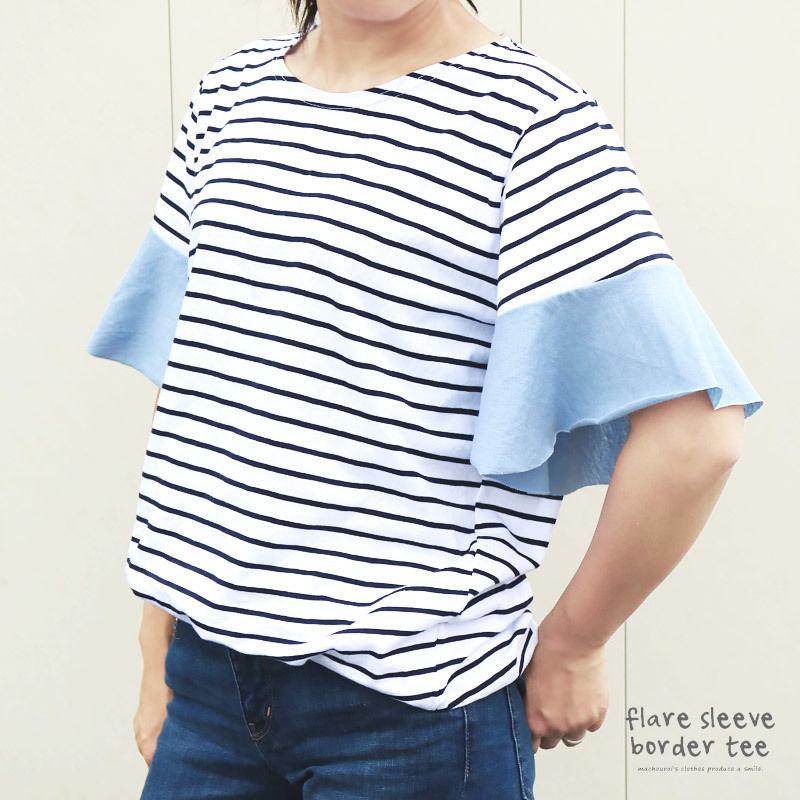 【ポスト便 送料無料】フレアスリーブボーダーTシャツ