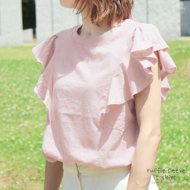 【ポスト便】ラッフルスリーブTシャツ