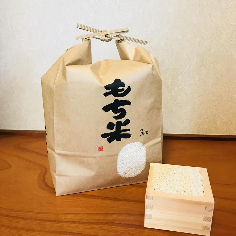 産地直送(静岡県) もち米(精米) 3kg