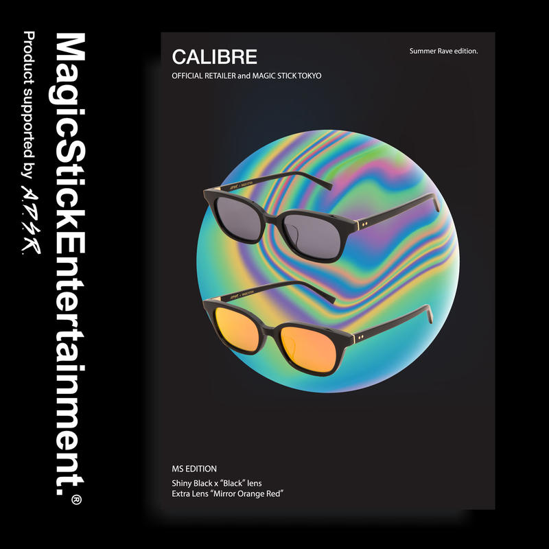 CALIBRE MAGIC STICK edition  made by A.D.S.R.  (Shiny Black)