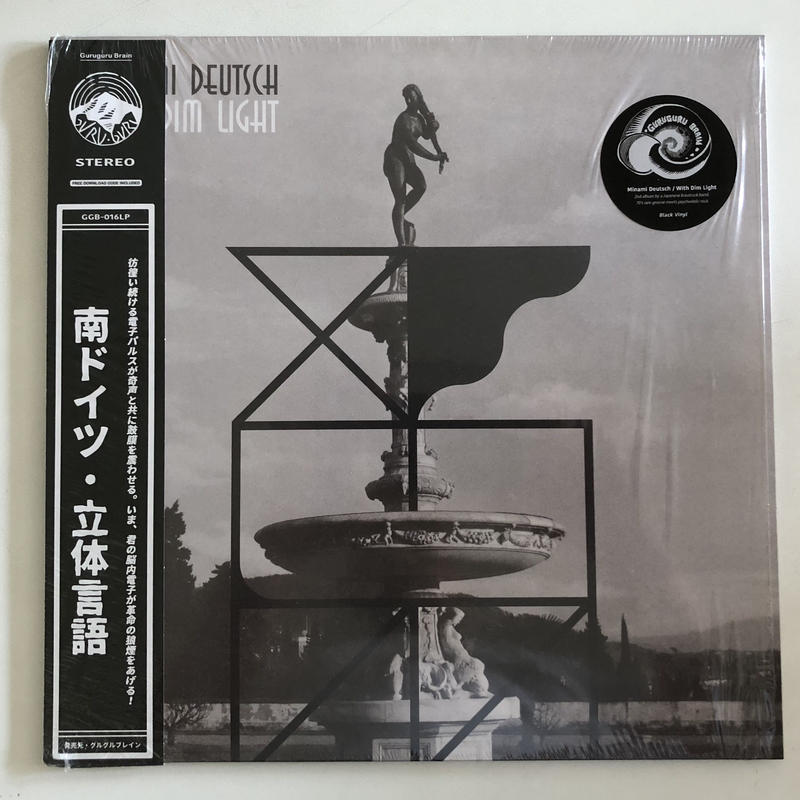 "【VINYL】""WITH DIM LIGHT"" LP   by MINAMI DEUTSCH"