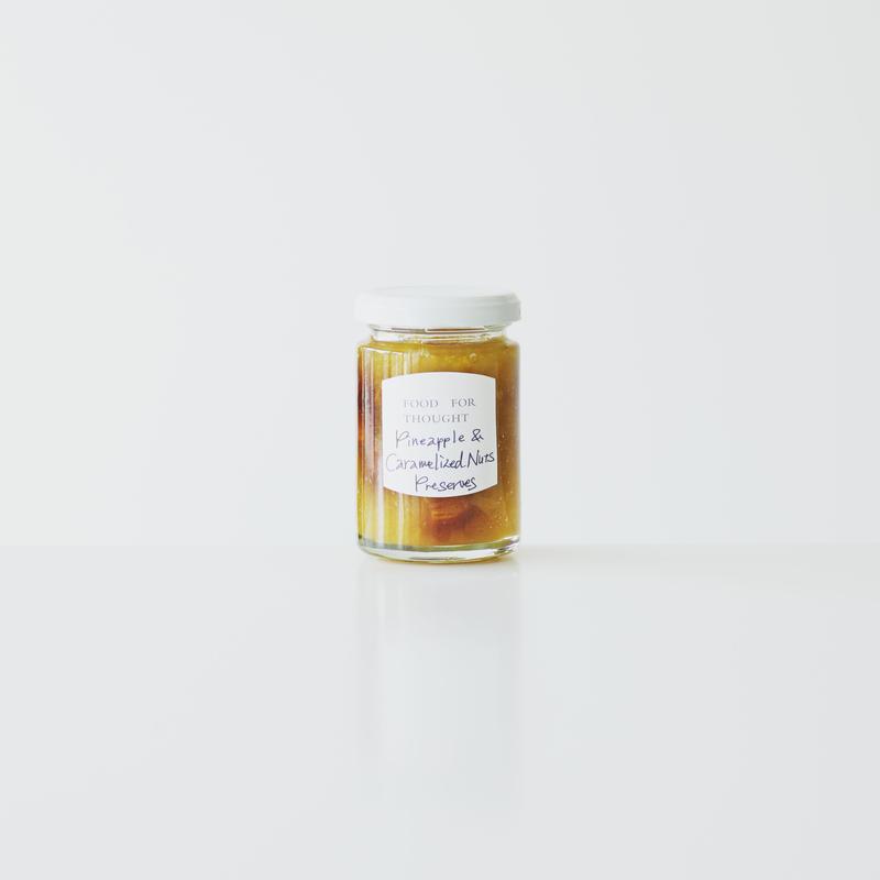 6月の瓶詰め「パイナップル+キャラメリゼナッツ」
