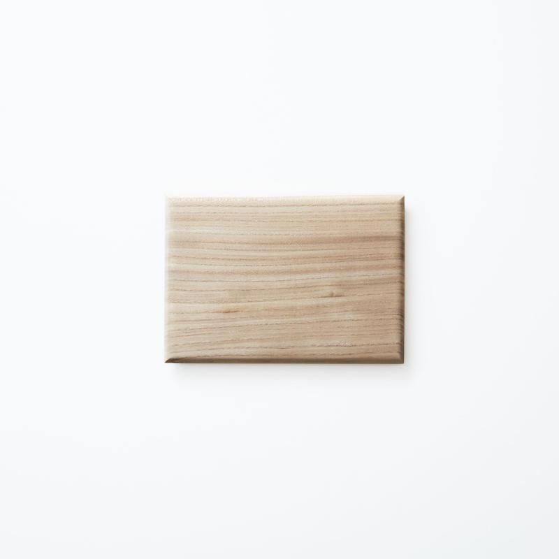 菓子皿20cm (ニレ / 鉄媒染) 内田悠