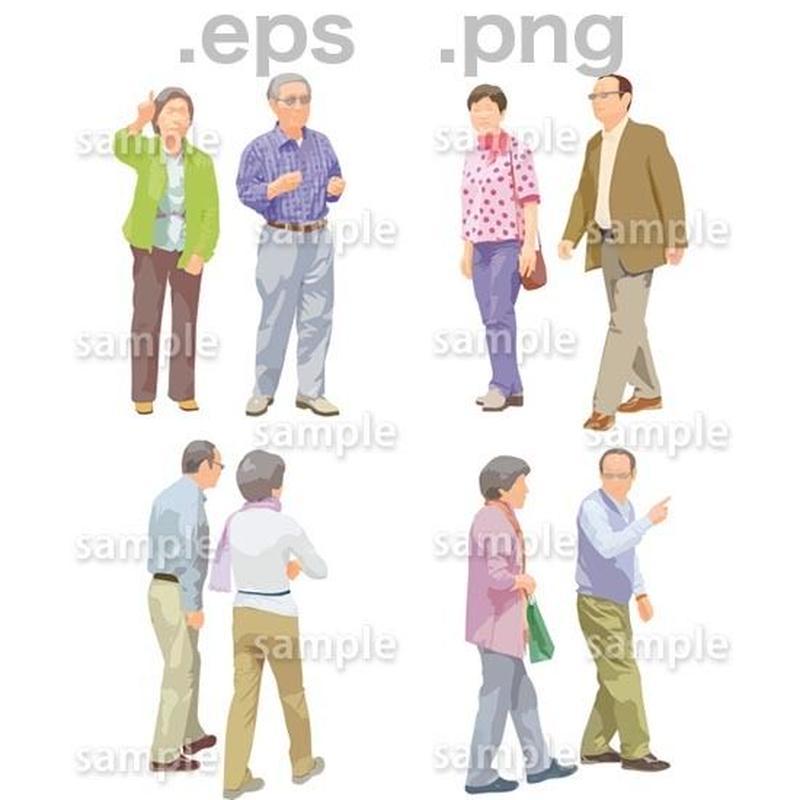 シニアイラスト (EPS , PNG )   se_112