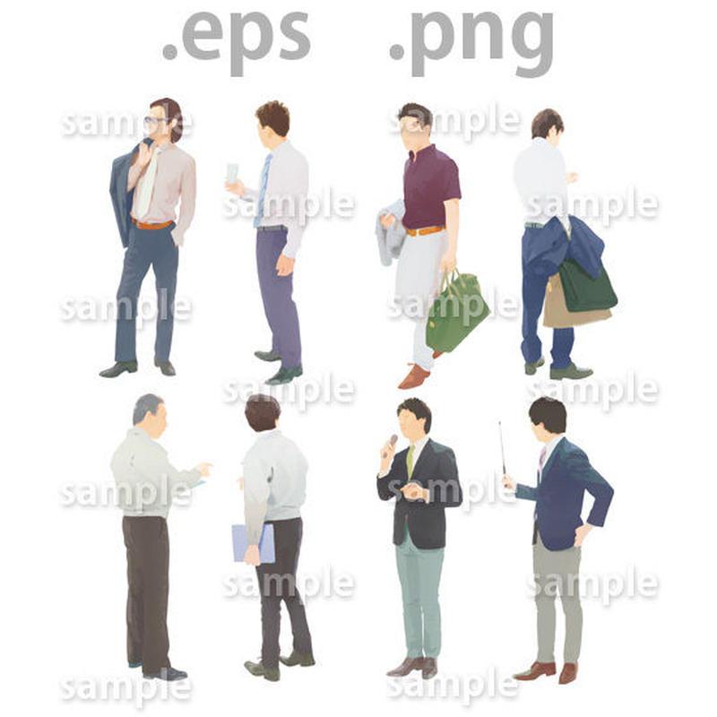 ビジネス人物イラスト (EPS , PNG )   bu_003
