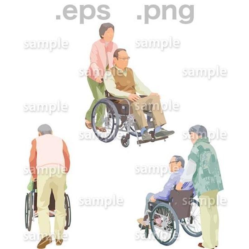 シニアイラスト (EPS , PNG )   se_209