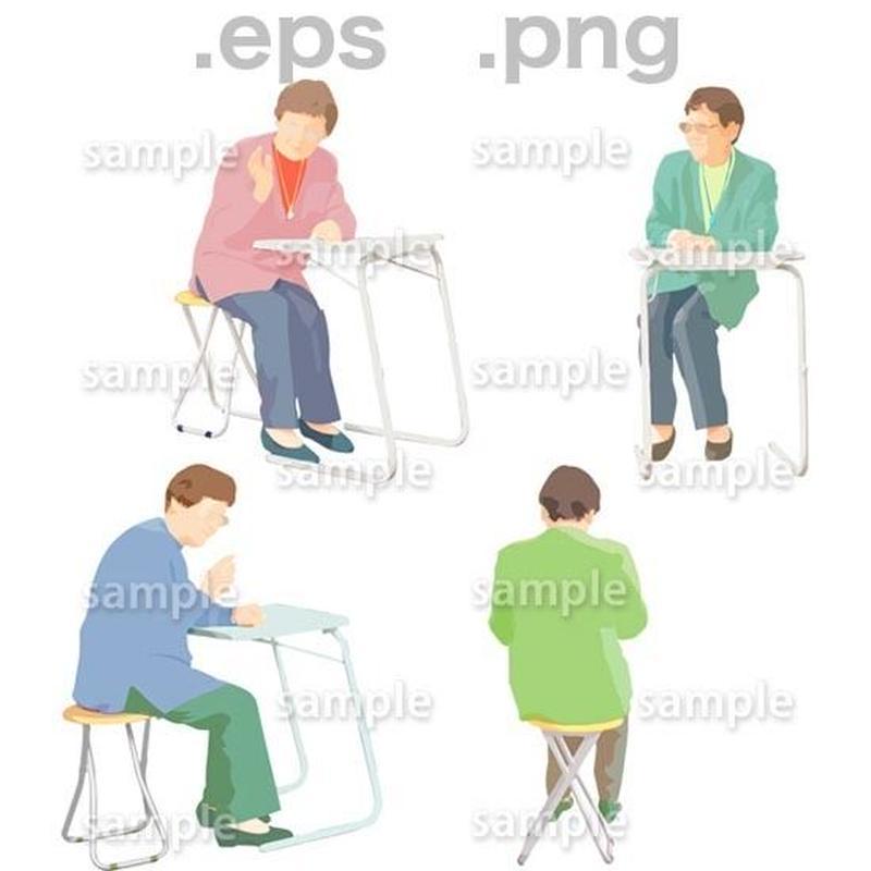 シニアイラスト (EPS , PNG )   se_066