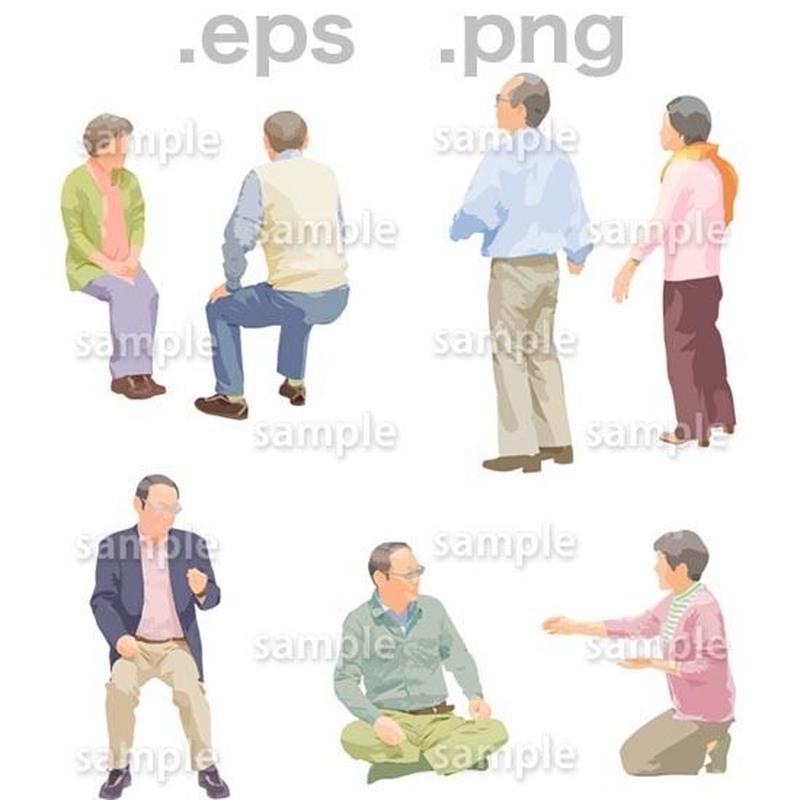 シニアイラスト (EPS , PNG )   se_124