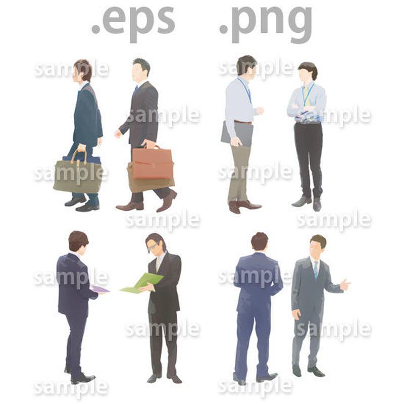 ビジネス人物イラスト (EPS , PNG )   bu_002