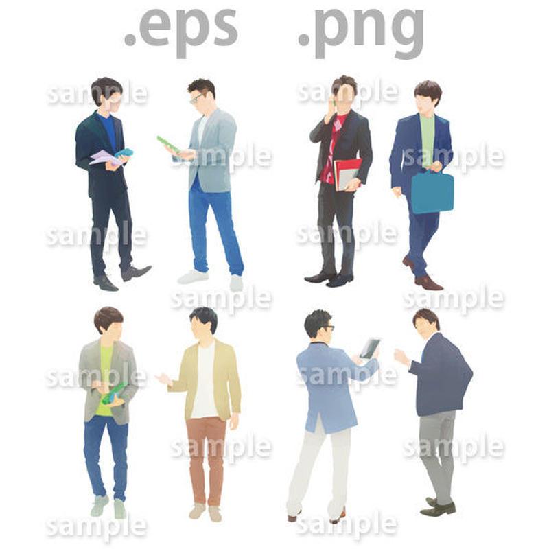 ビジネス人物イラスト (EPS , PNG )   bu_008