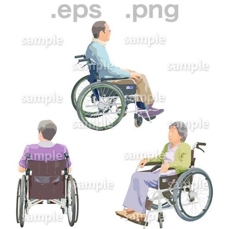 シニアイラスト (EPS , PNG )   se_226