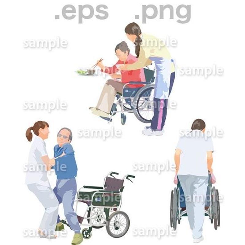 シニアイラスト (EPS , PNG )   se_213