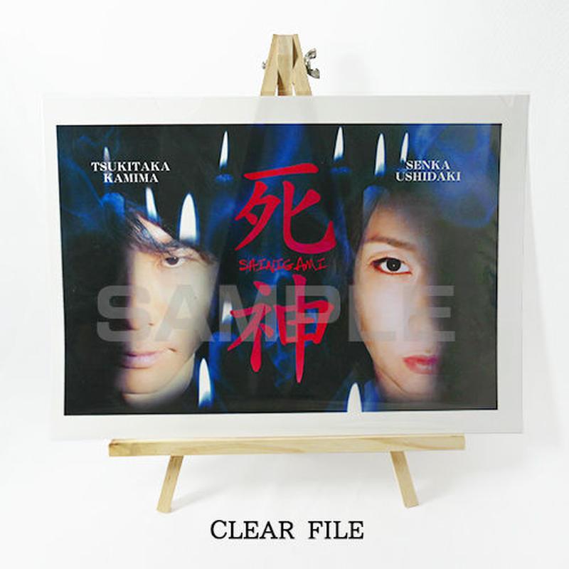 【限定商品】牛抱 × 上間「死神」SPグッズセット IU-01