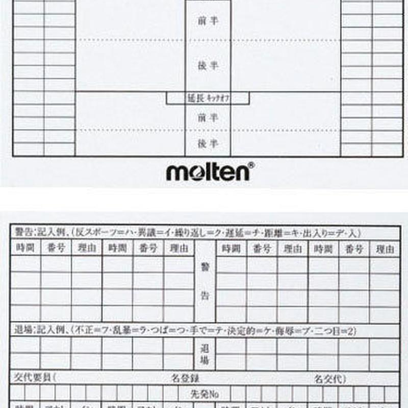 【サッカー/審判グッズ】 molten/モルテン/サッカー用審判記録カード(10枚入り) 【XFSN】