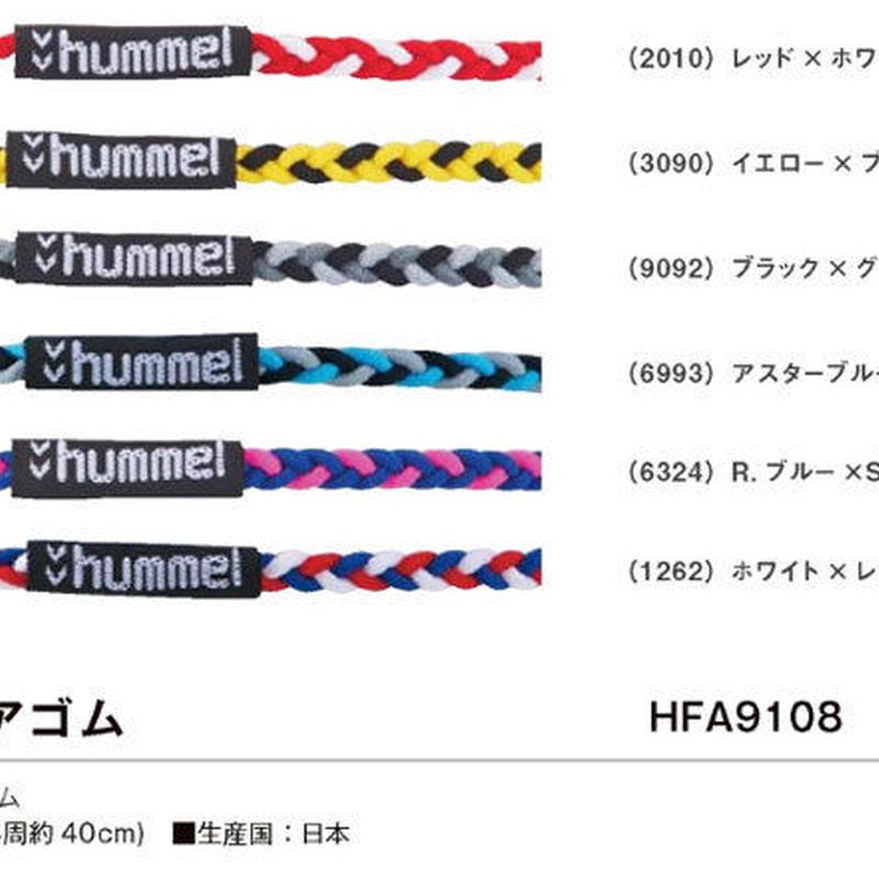 hummel/ヒュンメル/三つ編みヘアゴム 【HFA9108】