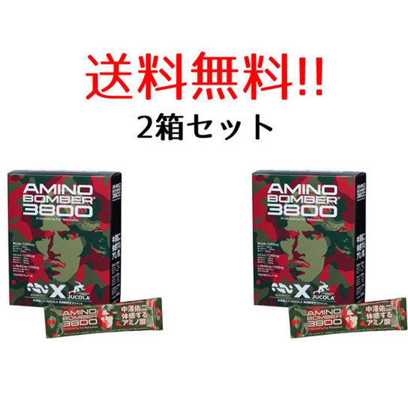 【サプリメント】送料無料!! JUCOLA/アミノボンバー3800/2箱セット  中澤佑二 選手(サッカー元日本代表)とJUCOLAが共同開発したアミノ酸サプリメント【90196】