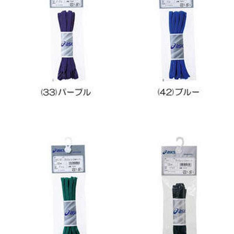 【靴ひも/】asics/アシックス/フラットシューレース(細タイプ)   【TXX116】