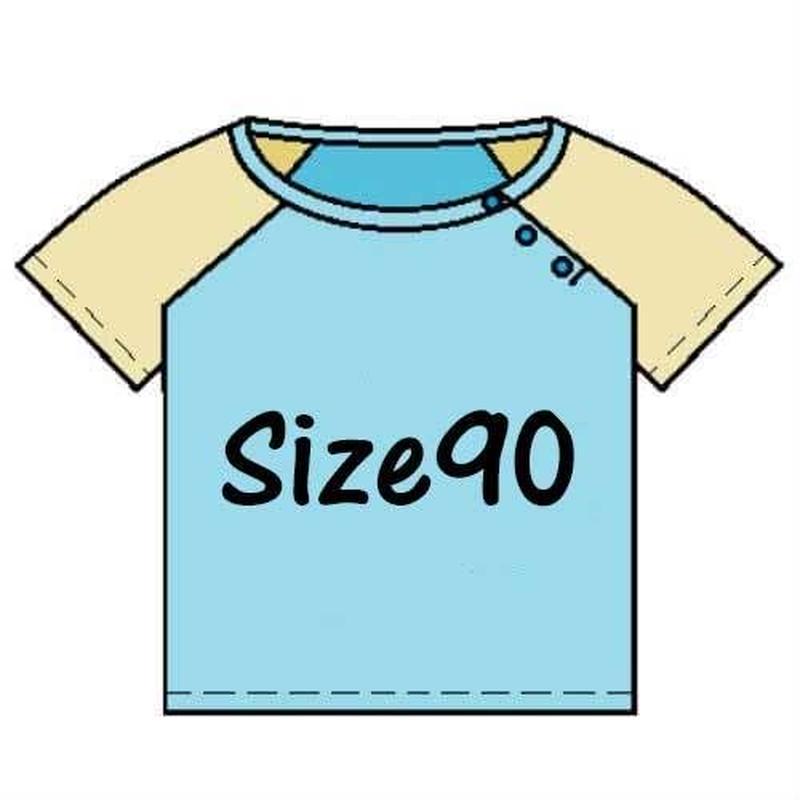 【半/長袖】ベビー用ラグランスリーブTシャツ♡サイズ 90【型紙ダウンロード販売】