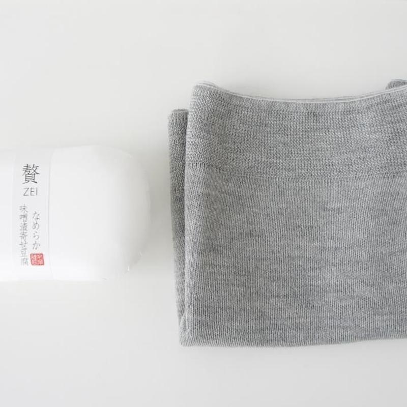 【母の日限定セット】腹巻と銀座若菜の贅Zei 味噌漬け寄せ豆腐セット