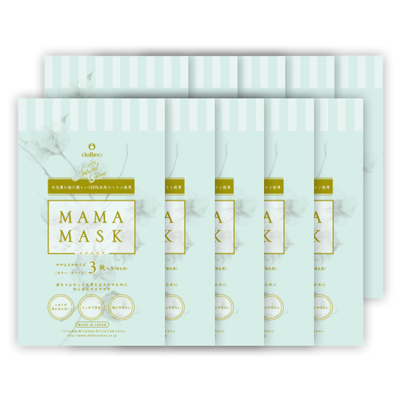 マママスク 30枚(10セット)