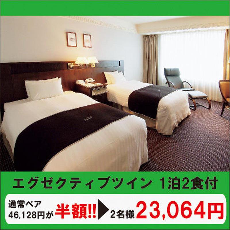ザ・ホテル長崎 BWプレミアコレクション