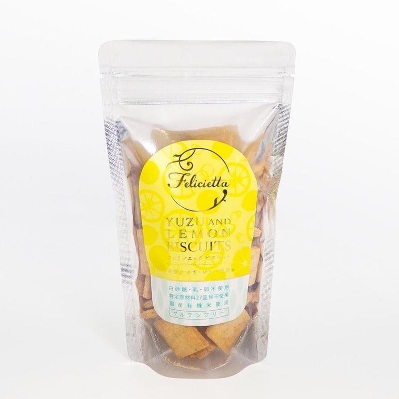 【New】フェリシエッタビスケット   ゆず&レモン