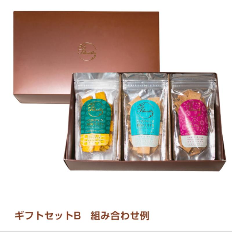 【定期購入】ギフトセットB(米粉のお菓子2個+小麦のお菓子1個)