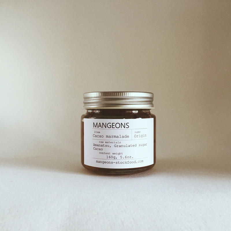 Cacao marmalade 'Origin'