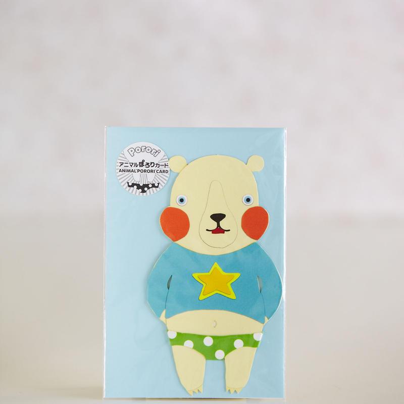 ANIMAL PORORI CARD-POLAR BEAR