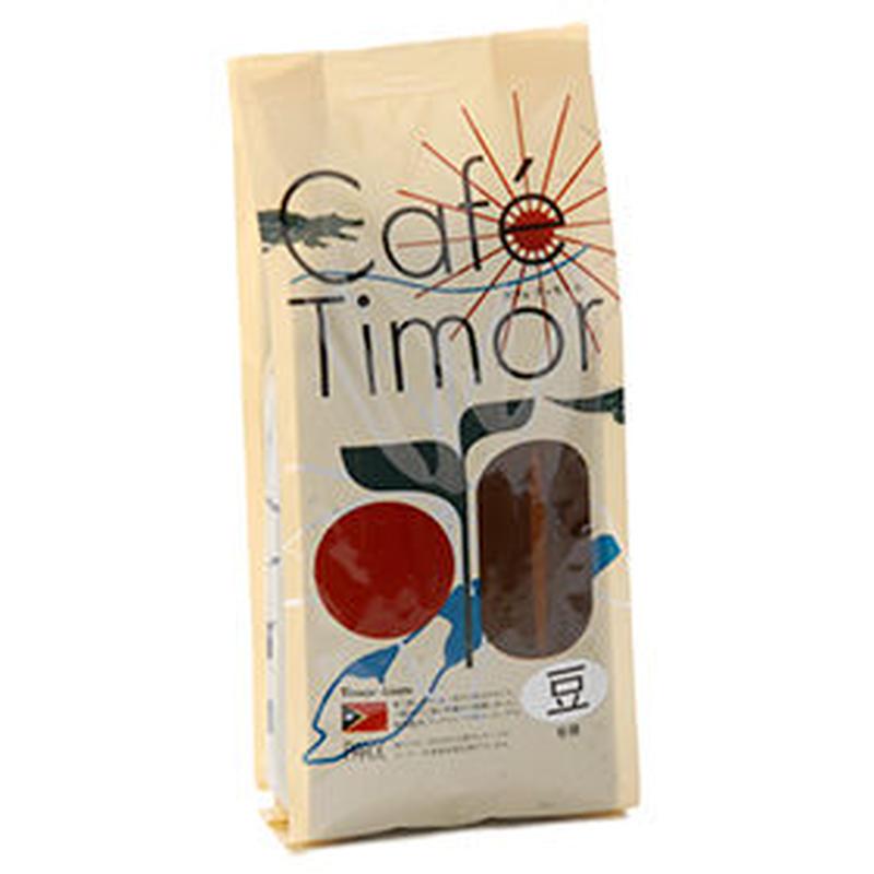 カフェ・ティモール( コーヒー) :<豆>200g :東ティモール産・フェアトレード・オーガニック