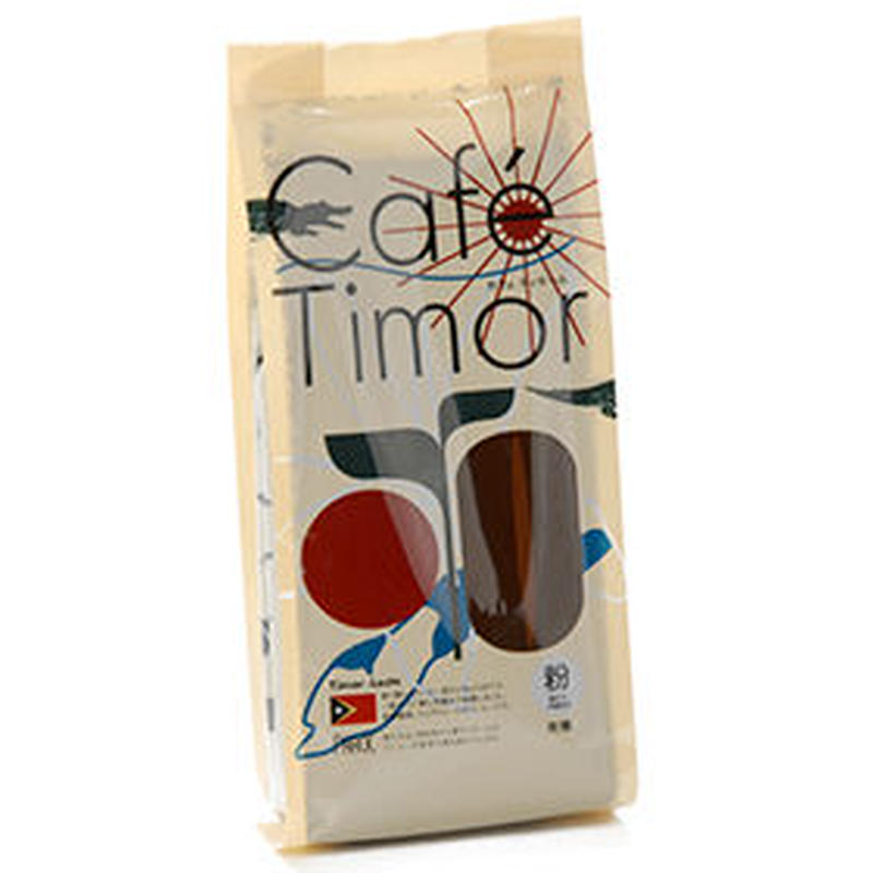 カフェ・ティモール( コーヒー) :<粉>200g : コーヒー・東ティモール産・フェアトレード・オーガニック
