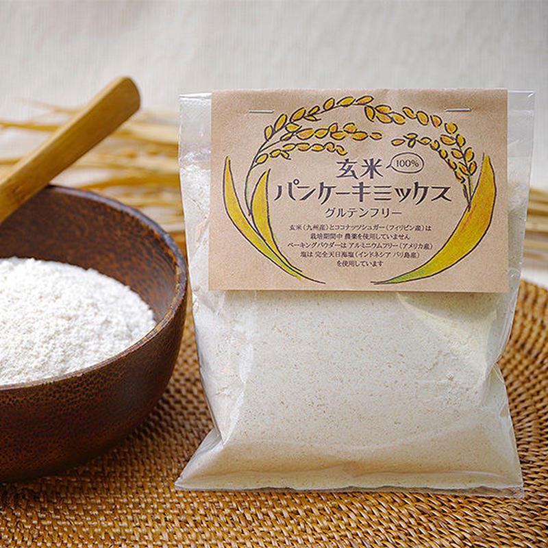 玄米パンケーキミックス :200g