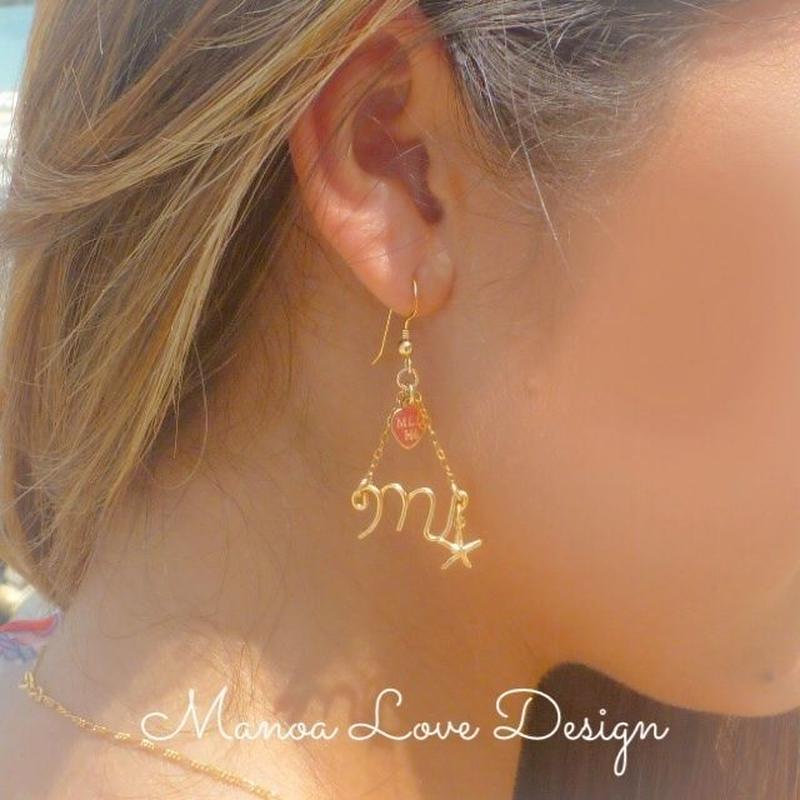 Manoa Love Design/ 14K Gold f イニシャルチェーン シェル&ヒトデピアス ($128)