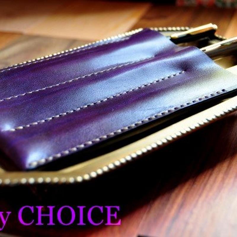 革の宝石・ルガトー・3本差ペンケース(紫)