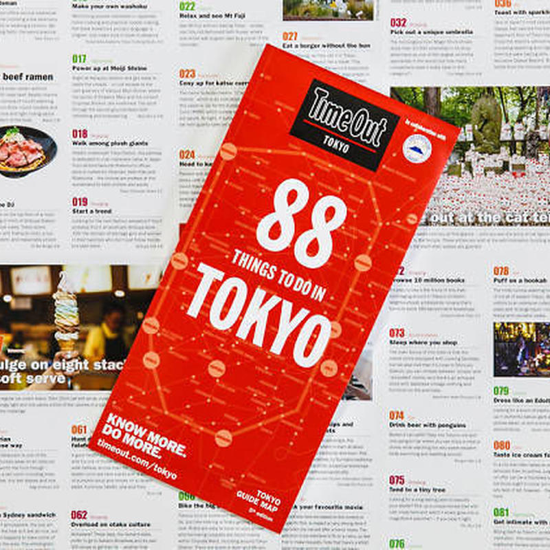 Time Out Guide Map 88 things to do in Tokyo(English)