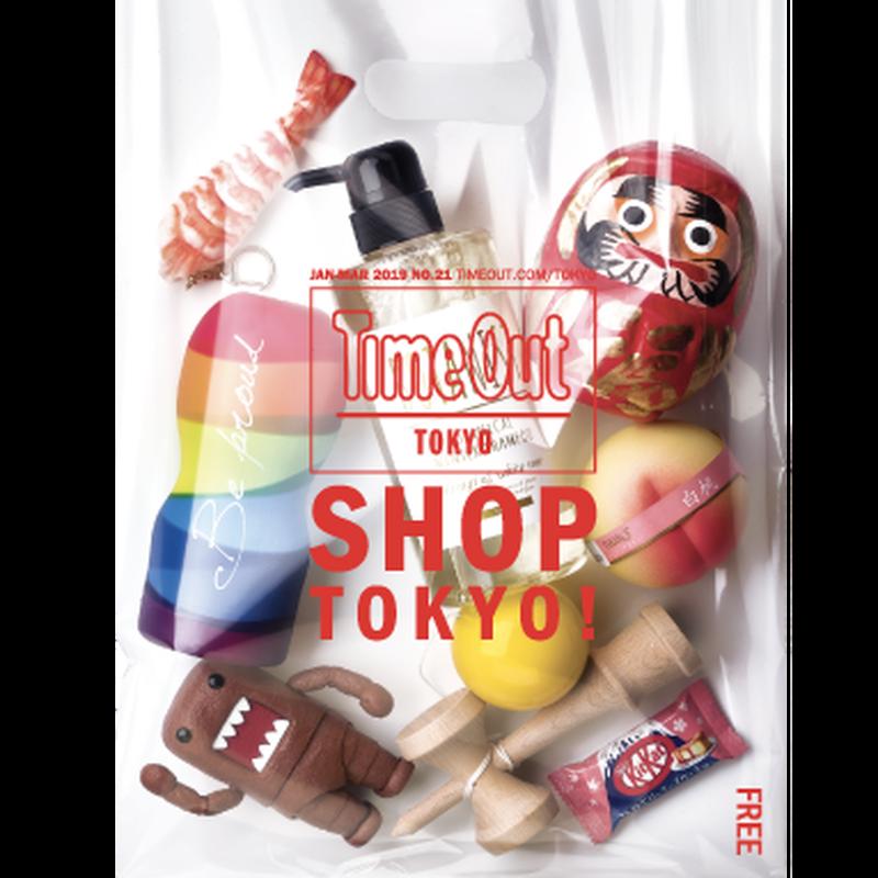 タイムアウト東京マガジン第21号/Time Out Tokyo Magazine NO.21