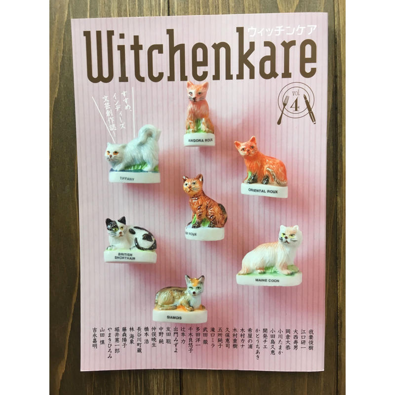 Witchenkare  vol.4