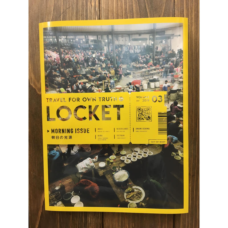 LOCKET VOLUME03