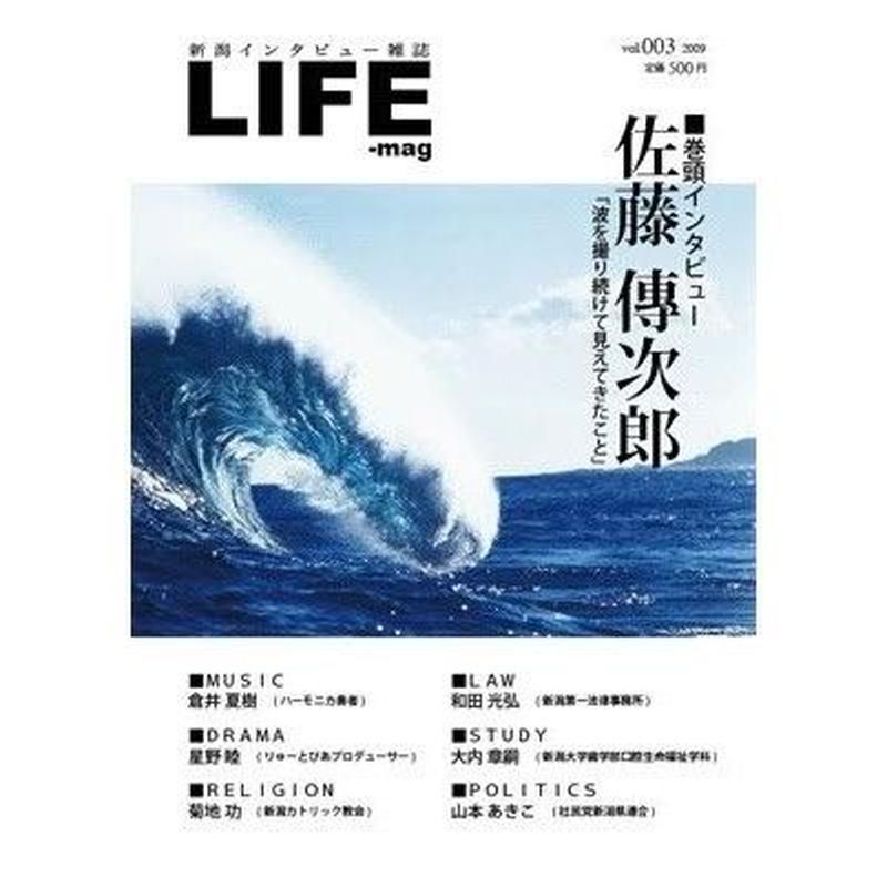 Life-mag. vol.3