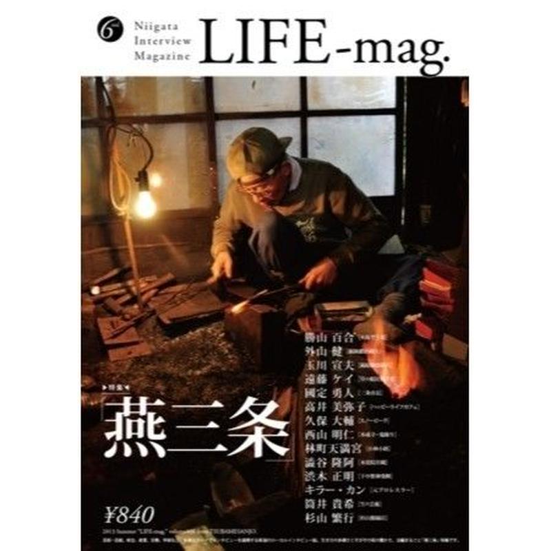 Life-mag. vol.5【燕三条編】