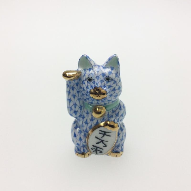 【ヘレンド】人形 VHG 招き猫千万両(小)ブルー 15579
