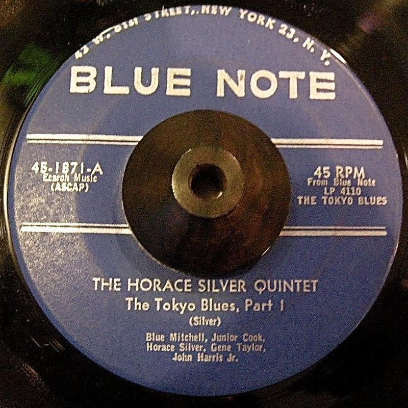 JAZZ45*THE HORACE SILVER QUINTET/The Tokyo Blues