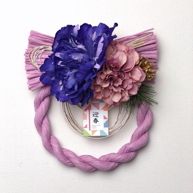 お正月飾り [purple]