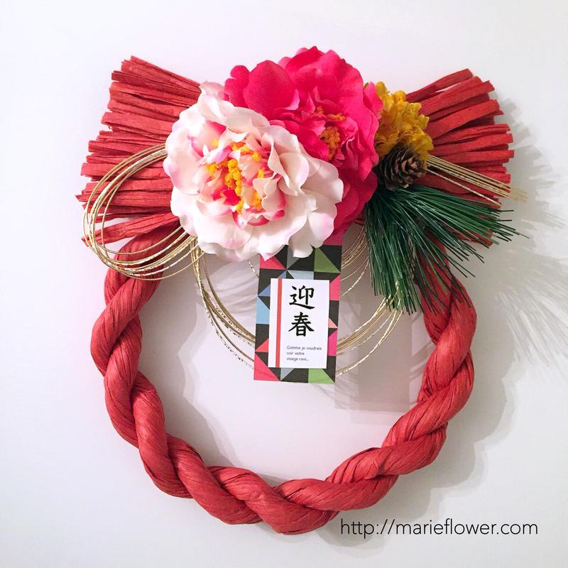 お正月飾り [赤 ]