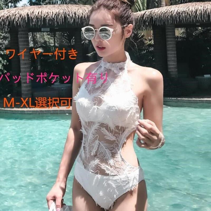 ワイヤービキニ 連体式水着新作 ハイネックビキニ 羽毛柄■miz943